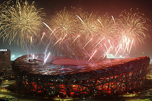 Beijing 2008 began with one of the most spectacular opening ceremonies in Olympic history, setting the stage for a fortnight of sporting drama [Reuters]