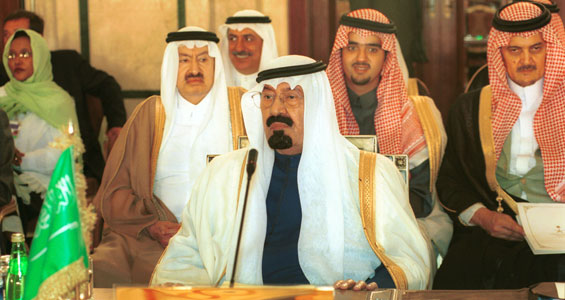 Image result for saudi peace initiative