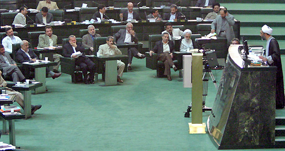 iran's political system Møna2505 – iran in the world: politics, society, praxis  moreover, we will  attend to themes highlighting the institutional structure of the state, focusing on  the.
