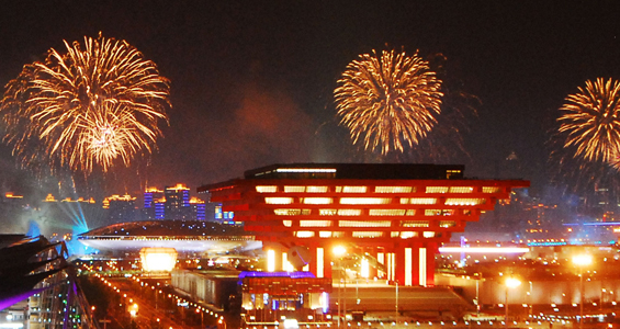 Up to 100 million people are expected to attend the World Expo in Shanghai, which lasts for six months [AFP]