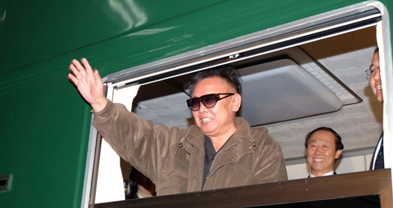 North Korea(***)s reclusive leader, Kim Jong-il, has begun a visit to China, travelling by train on what is believed to be his first overseas trip since 2008 [EPA]