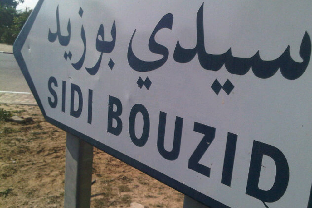 Unknown outside the borders of Tunisia, the town of Sidi Bouzid is now known as the birth place of the revolution. Al Jazeera(***)s Ayman Mohyeldin and Yasmine Ryan travelled to the city to meet the family of the man whose self-immolation started the protests.