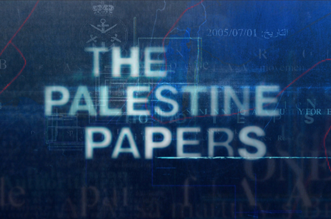 "Sekilas tentang ""The Palestine Papers"""