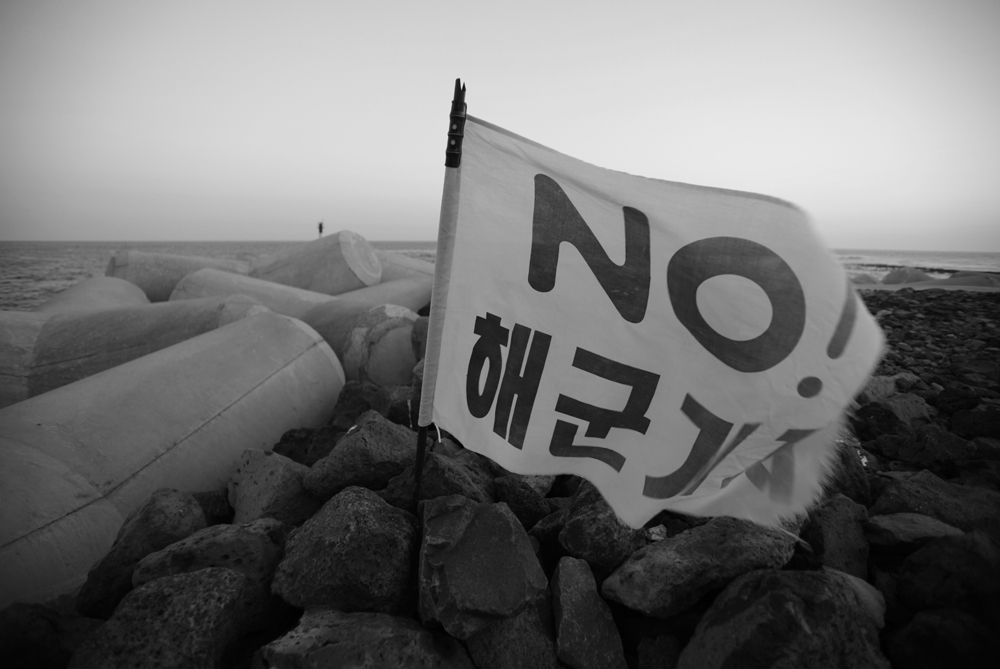 Flags reading (***)No to the naval base(***) fly all over the coastal village of Gangjeong on Jeju Island [Ana de Sousa]