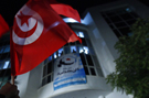 Final Tunisian election results announced