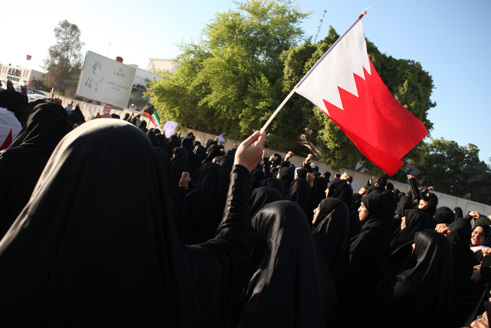 iving in bahrain essay