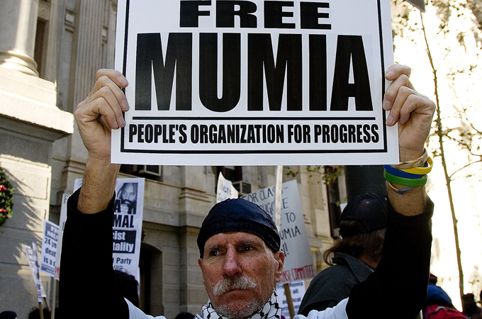 Image result for Mumia Abu-Jamal panther