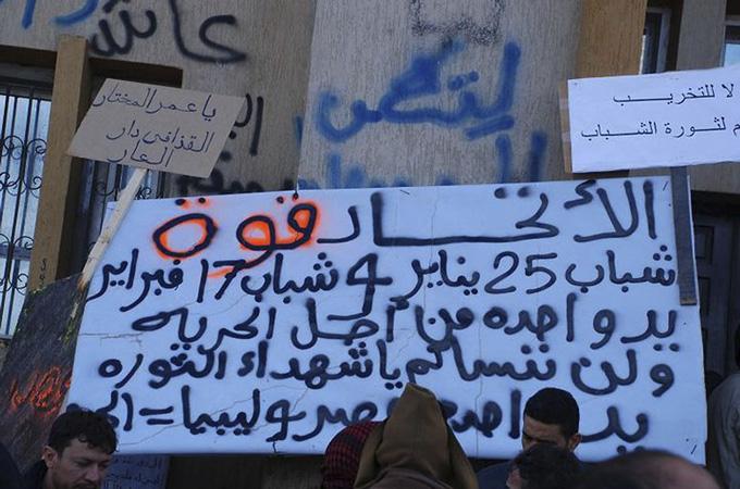 Libya protests spread and intensify news al jazeera sciox Choice Image