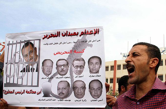 Former Mubarak minister's trial postponed