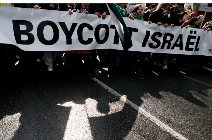 Resultado de imagem para boycott israel