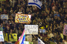 Israeli protests continue to gain momentum
