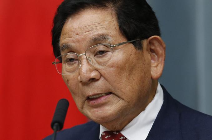japan scandals