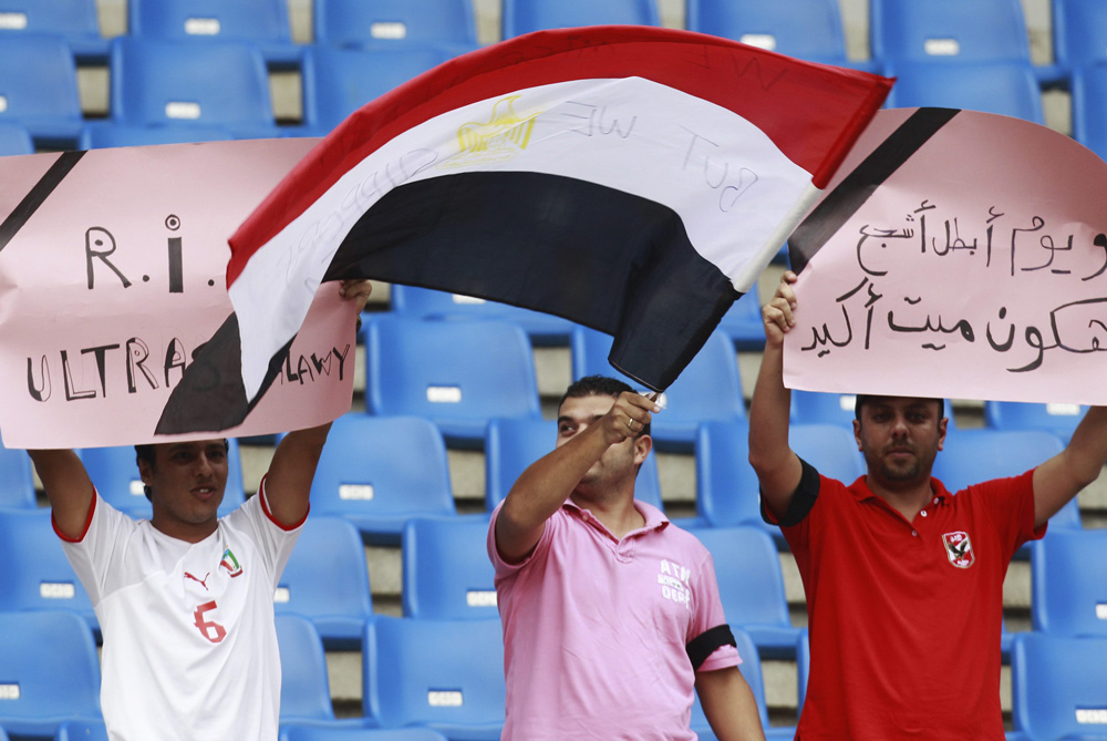 Supporters at the Africa Cup of Nations quarter-final between Zambia and Sudan remember the victims of the soccer violence at Port Said stadium. On February 1st, 74 people were killed when supporters clashed at an Egyptian soccer match. Reigning champions Egypt are the most successful team in the competition(***)s history but failed to qualify for the 2012 tournament [Reuters]