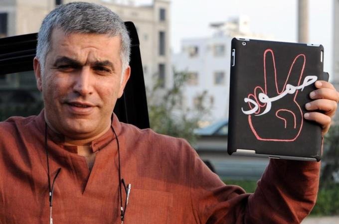 Bahrain Activist Rajab Released On Bail