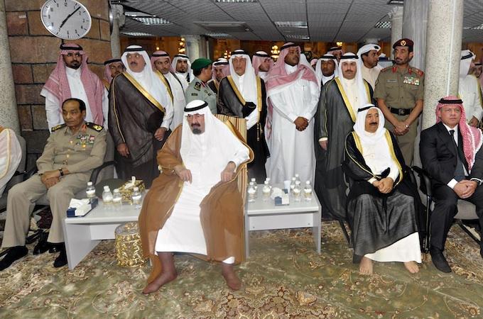 Saudi crown prince laid to rest in Mecca | News | Al Jazeera