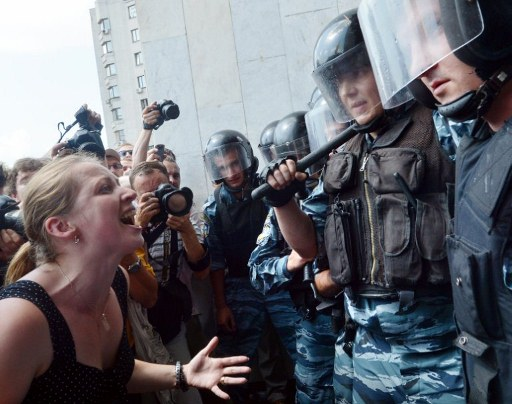 Ukraine protests over move to boost Russian