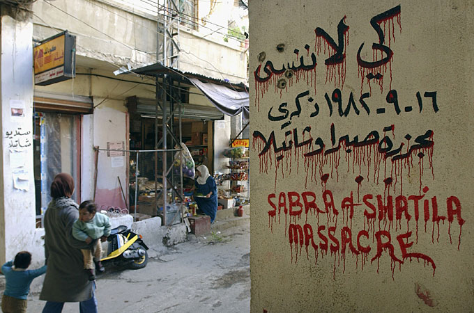 Gaza Hospital Beirut IsraeliPalestinian Conflict Al