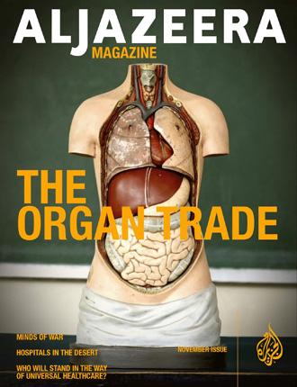 Al Jazeera Magazine: The Health Issue - Al Jazeera English