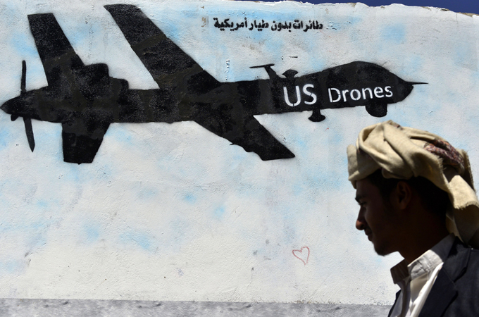 The Truth about the United States Drone Program