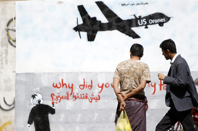 The risk of reporting US drone strikes  - Features - Al Jazeera English