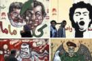Egypt election body scraps voting dates