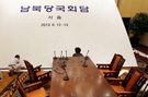 S Korea says talks with North called off