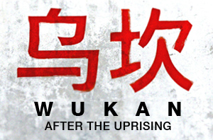 Wukan: After the Uprising