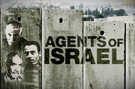 Agents of Israel