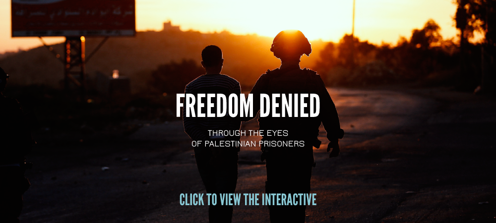 freedom Denied (Palestinian prisoner interactive) [Al Jazeera]