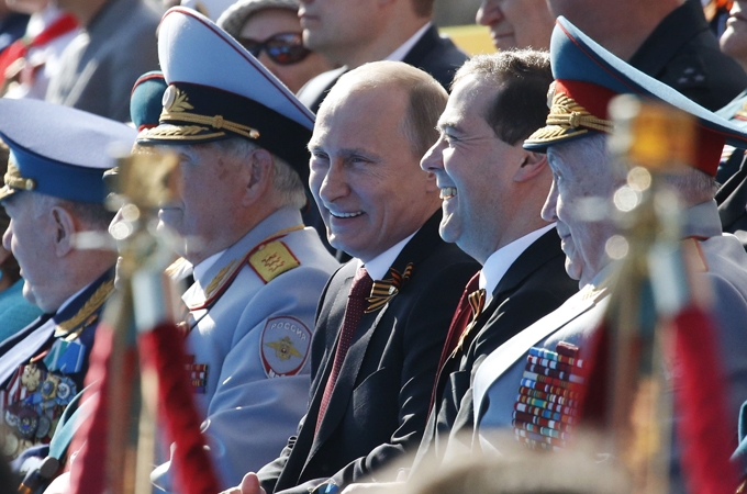 Russian Federation Mr 20