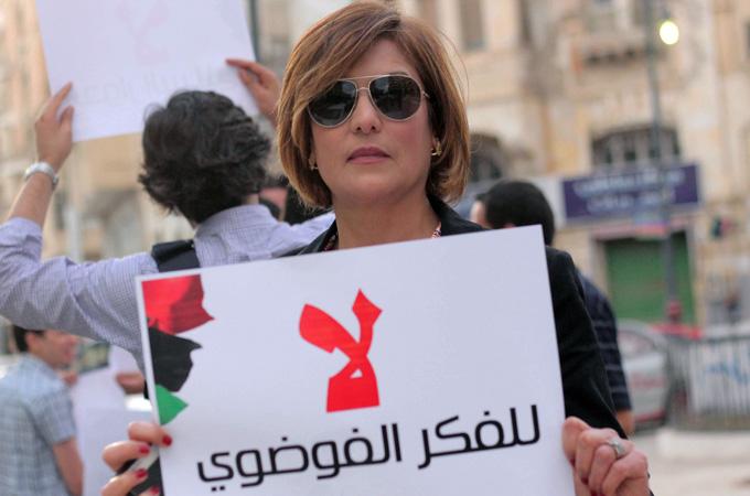 Libyan human rights activist shot dead