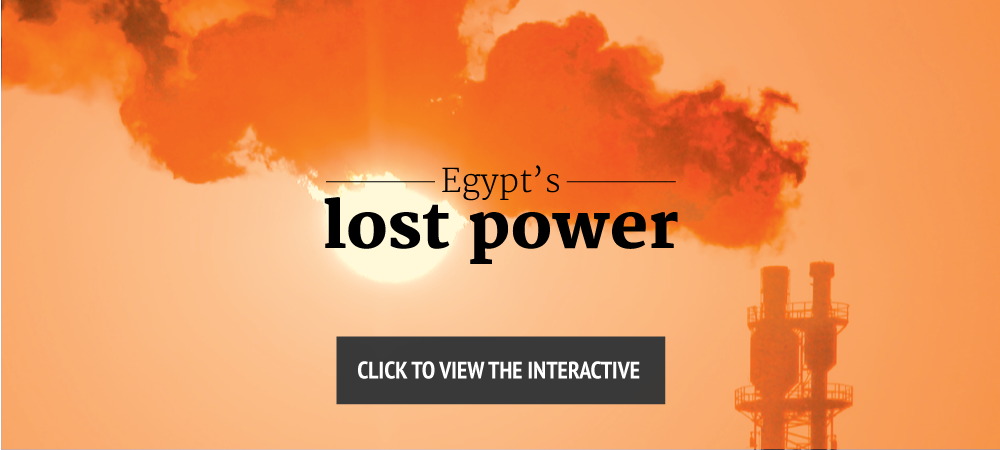 Egypt's lost power [Al Jazeera]