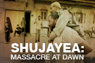 Shujayea: Massacre at Dawn