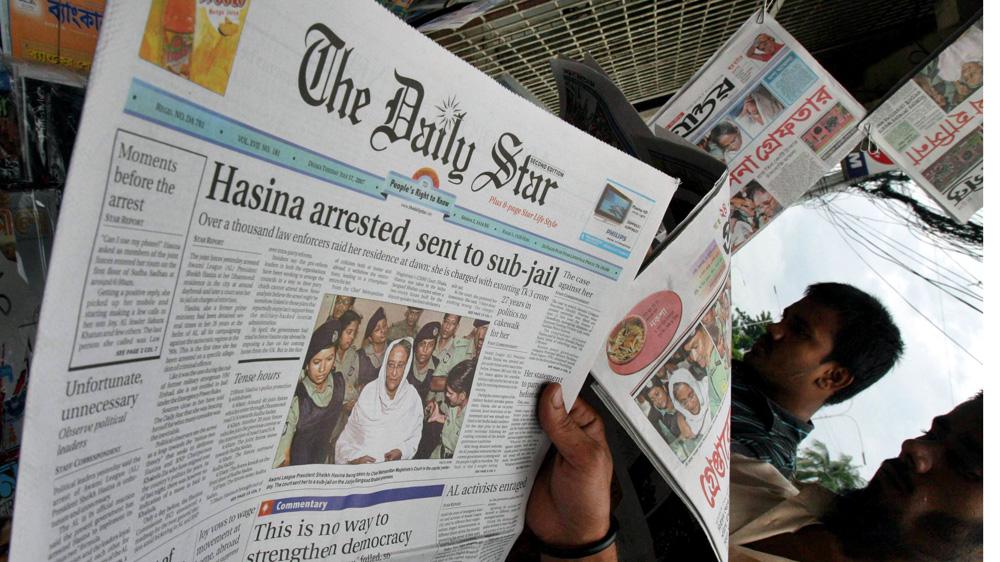 Bangladeshi spies accused of blocking media adverts
