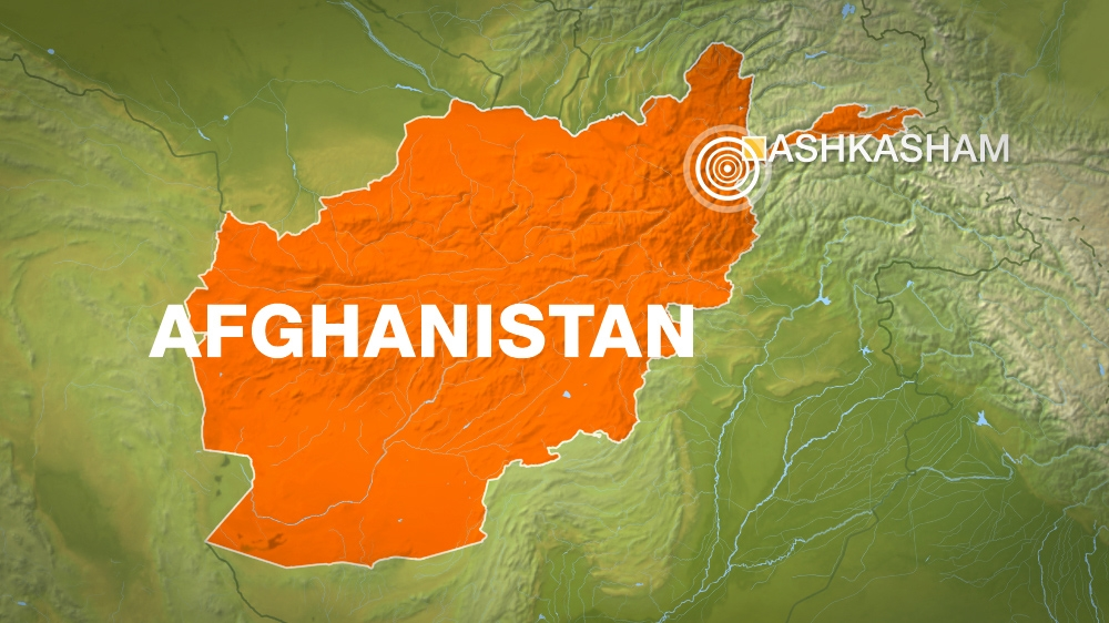 At Least 30 People Injured In Northern Afghanistan Earthquake after Christmas