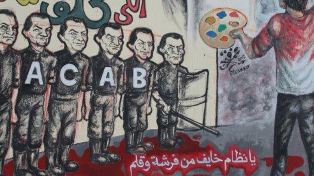 an essay on al jazeeras revolution Al-jazeera, a media revolution  al-jazeera's coverage of events in both arenas annoyed the us and prompted several us senior officials in the george w bush administration to openly criticise.