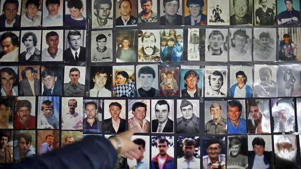 Report: US to deport Bosnians over links to war crimes - Al Jazeera English