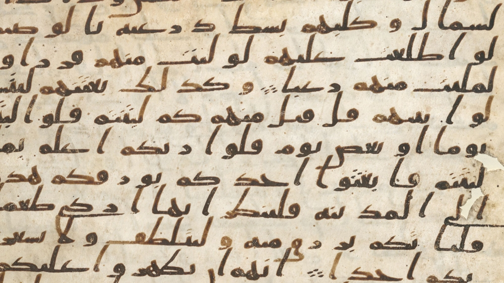 One of the world's oldest Quran manuscripts found in UK | News ...
