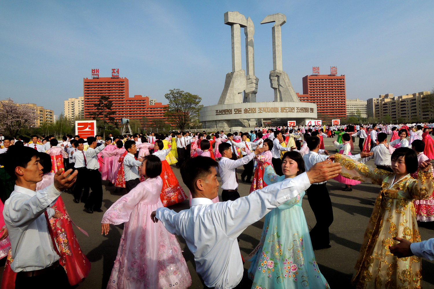 Today is a holiday in the DPRK - Labor Day 36