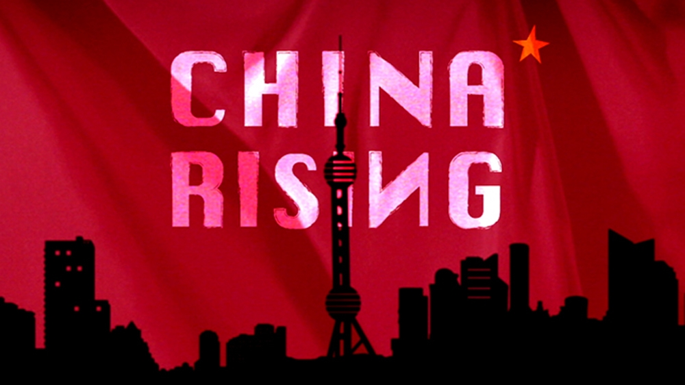 the economic rise of china How should we view china's rise  if china's economic, military, and geopolitical influence continues to rise at even a modest pace during the next few decades,.