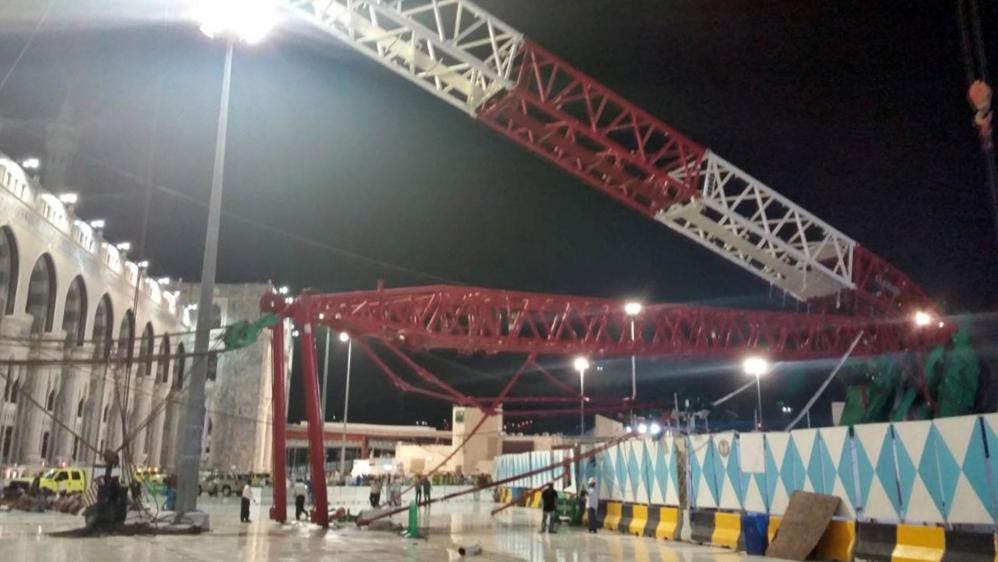 Saudi Arabia suspends work of Mecca crane collapse firm