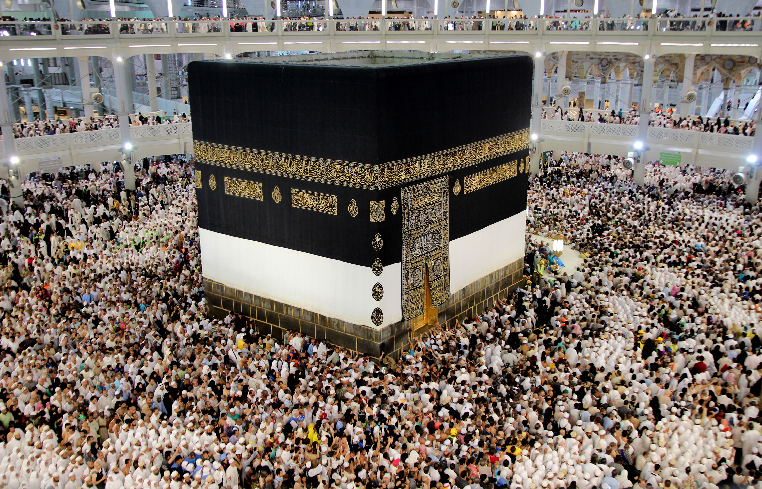 The hajj, trip to mecca essay