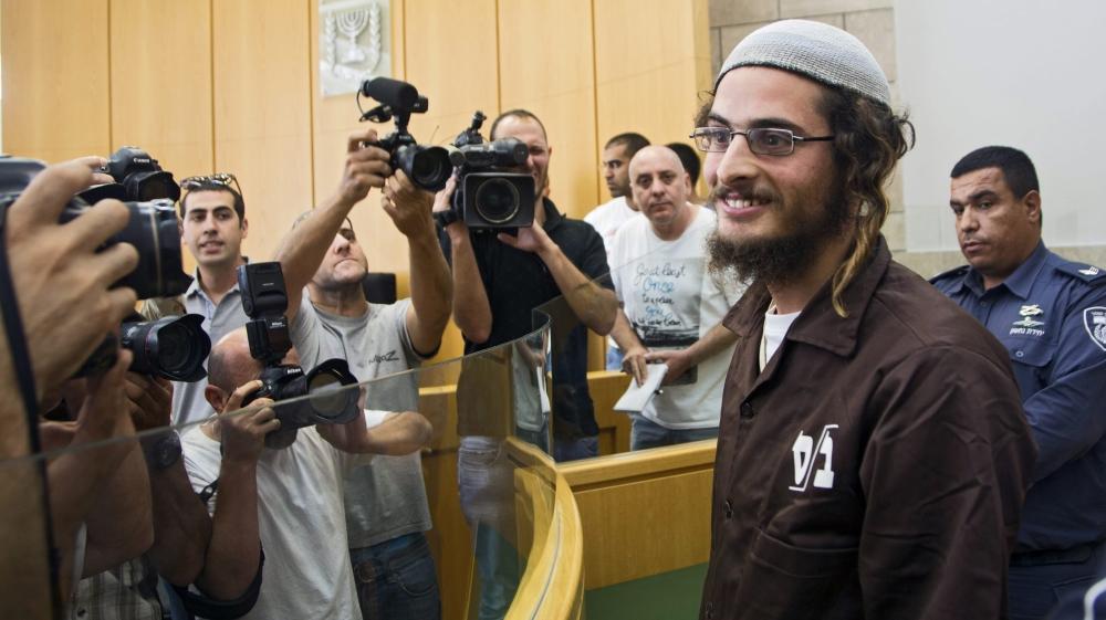 jewish terrorism in israel pdf