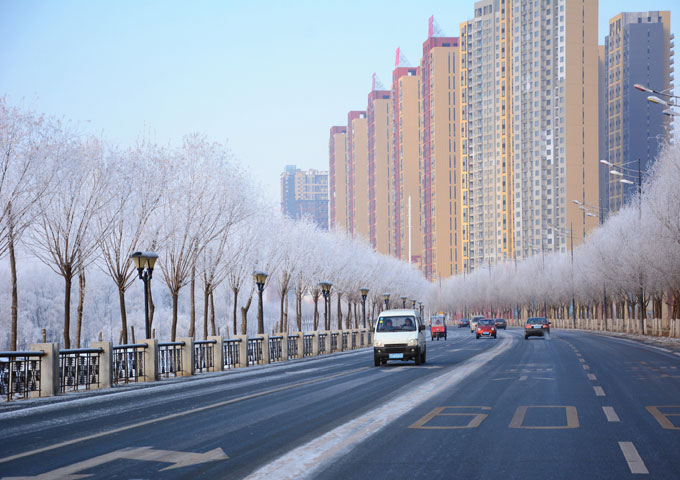 Jilin China – Kukly Bratc