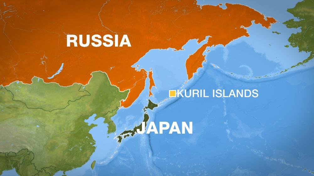 Орос Японтой найрамдаж магадгүй