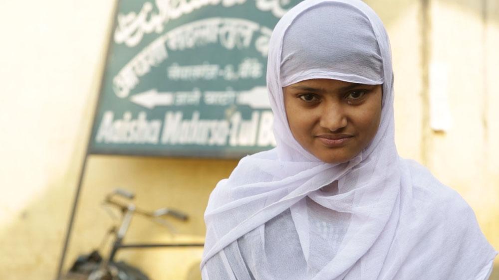Nepal muslim