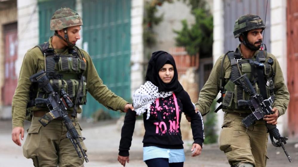 vanishing palestine the making of israel s occupation