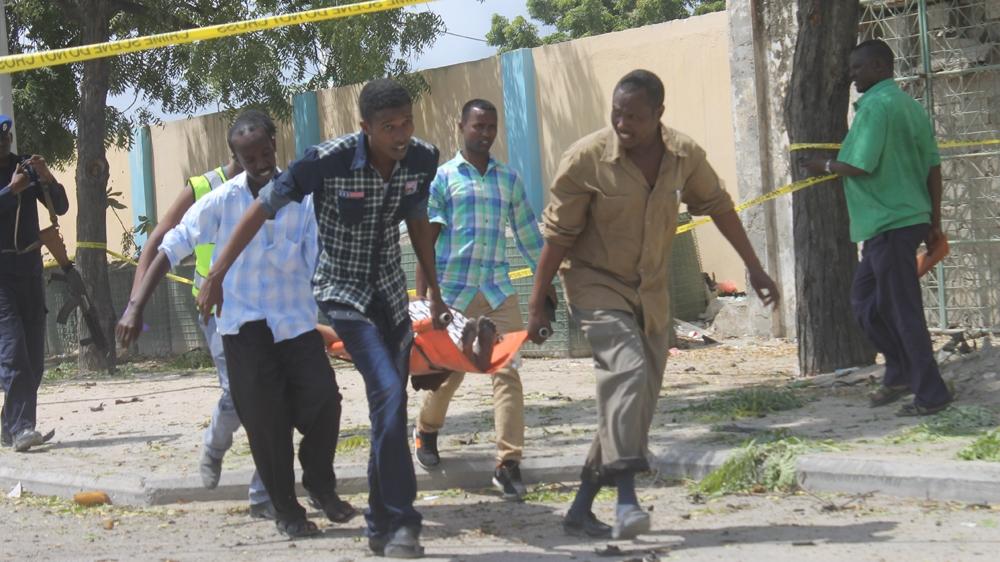 Al-Shabab attacks CID headquarters in Mogadishu | News | Al