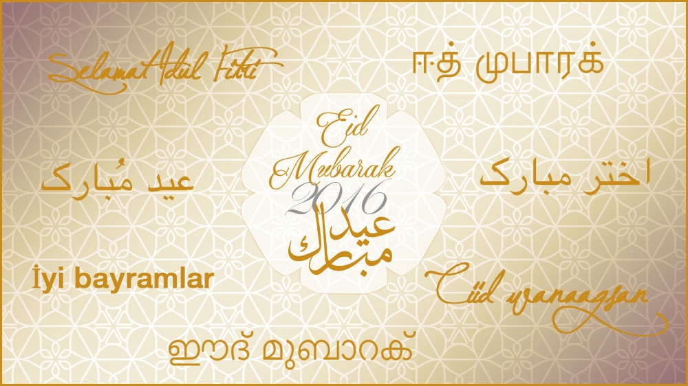 Best Eid Holiday Eid Al-Fitr Greeting - a8d2b23182e245e2a0f001845ee5894d_18  Perfect Image Reference_66981 .jpg