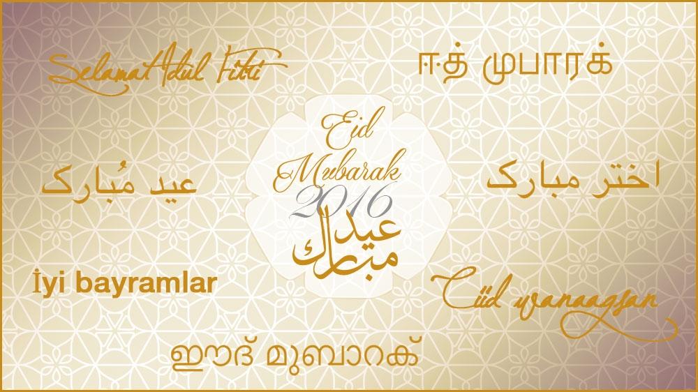 Eid al-Fitr: Saudi Arabia declares Wednesday first day